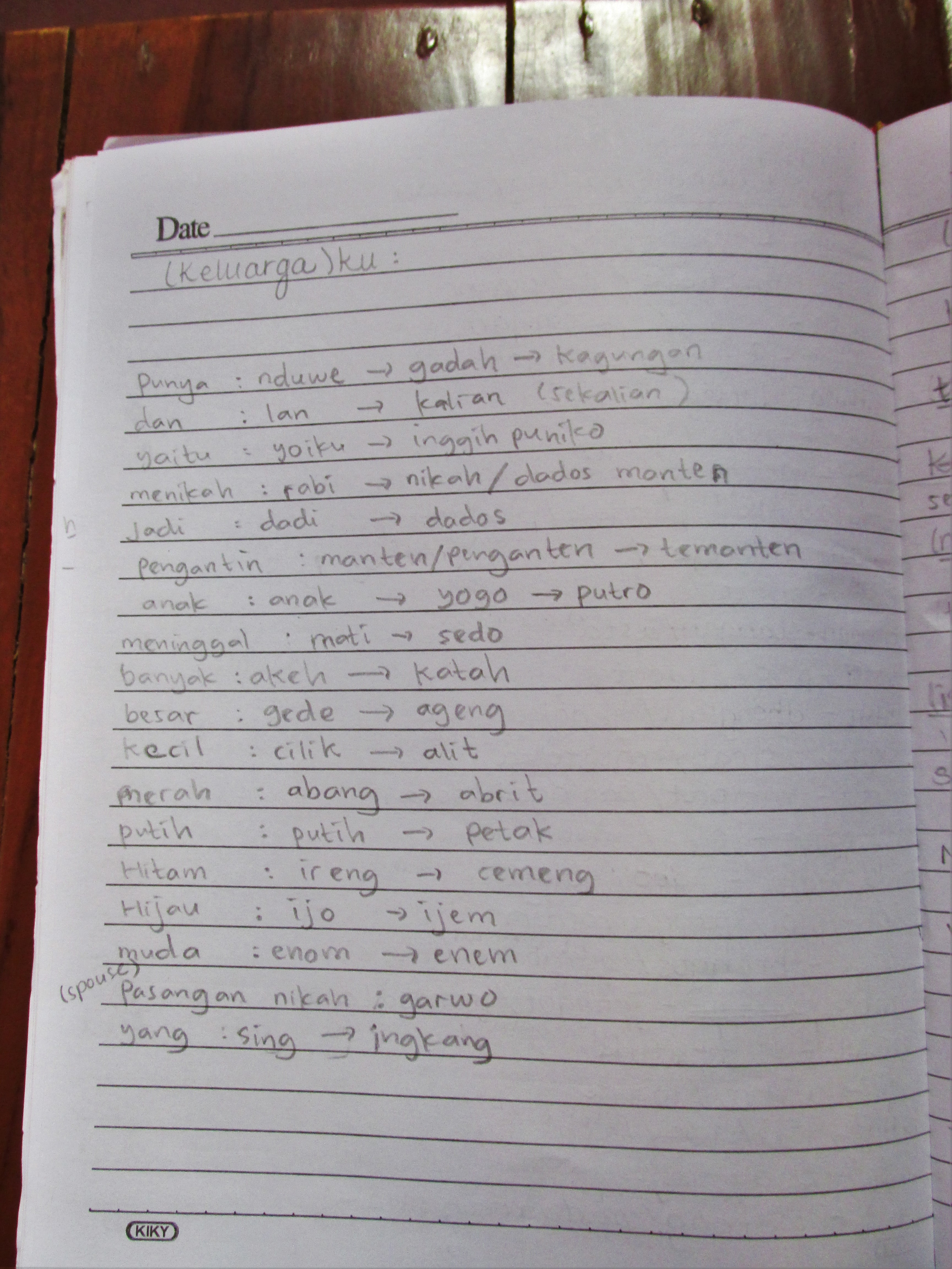 futility notes A line by line analysis of wilfred owen's poem futility.